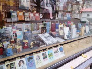 Buchhandlung in Weimar
